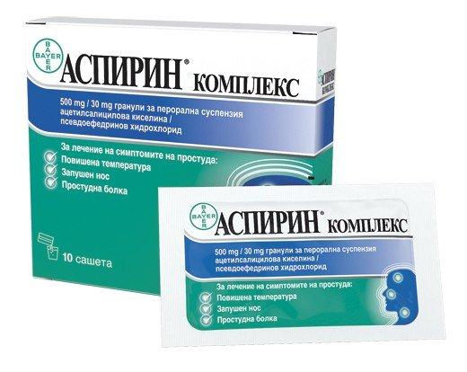 Аспирин Комплекс (Aspirin Complex) саше x10